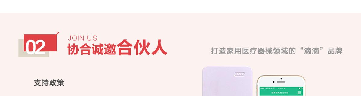 zhaoshang_04.png