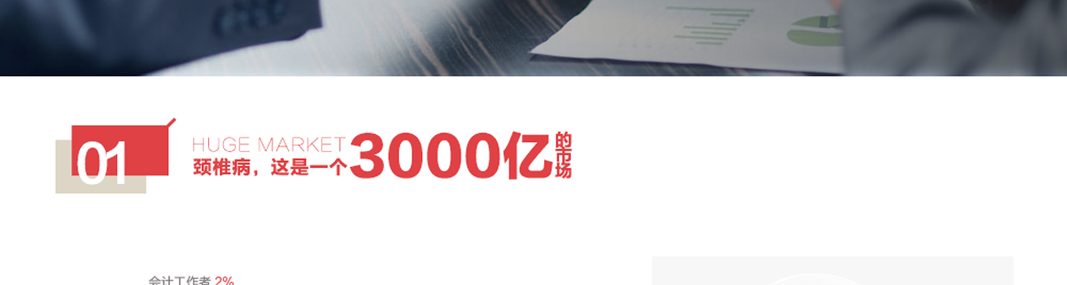 zhaoshang_02.png